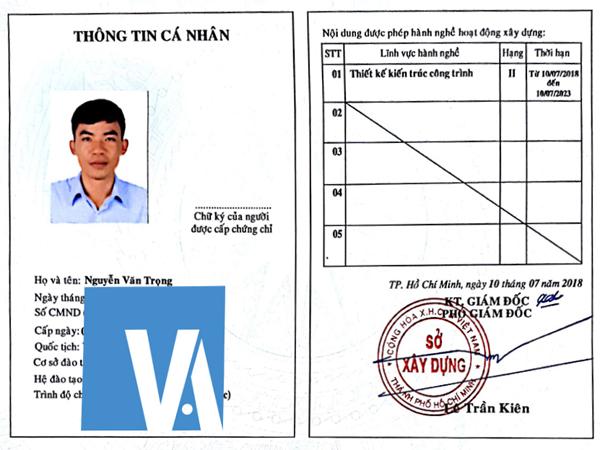CCHN KTS hang 2